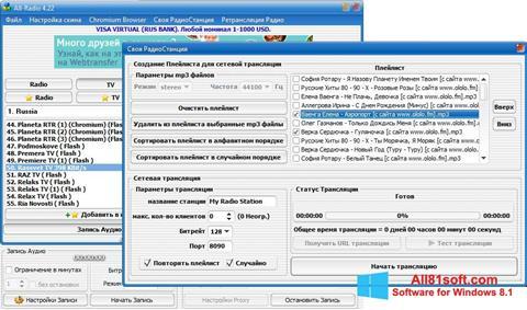 Ekran görüntüsü All-Radio Windows 8.1