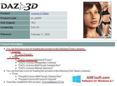 Ekran görüntüsü DAZ Studio Windows 8.1