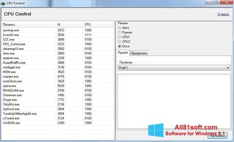 Ekran görüntüsü CPU-Control Windows 8.1