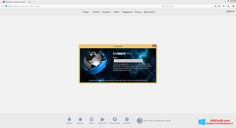 Ekran görüntüsü Cyberfox Windows 8.1