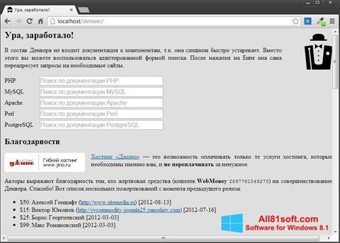Ekran görüntüsü Denwer Windows 8.1