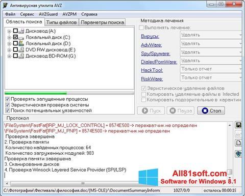 Ekran görüntüsü AVZ Windows 8.1
