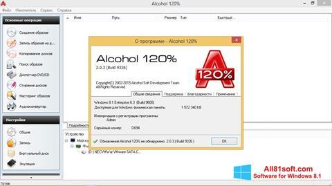 Ekran görüntüsü Alcohol 120% Windows 8.1