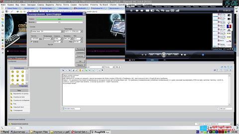Ekran görüntüsü ProgDVB Windows 8.1
