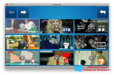 Ekran görüntüsü Crystal TV Windows 8.1