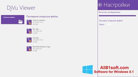 Ekran görüntüsü DjVu Viewer Windows 8.1