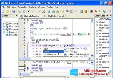 Ekran görüntüsü AkelPad Windows 8.1