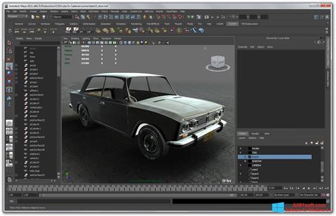 Ekran görüntüsü Autodesk Maya Windows 8.1