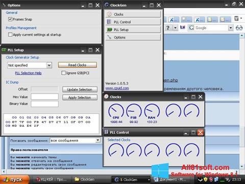 Ekran görüntüsü ClockGen Windows 8.1