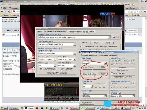 Ekran görüntüsü Behold TV Windows 8.1