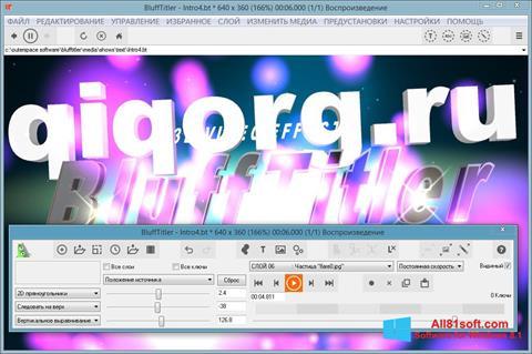 Ekran görüntüsü BluffTitler Windows 8.1
