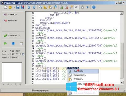 Ekran görüntüsü Clickermann Windows 8.1