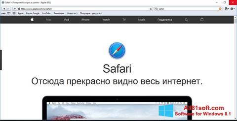 Ekran görüntüsü Safari Windows 8.1