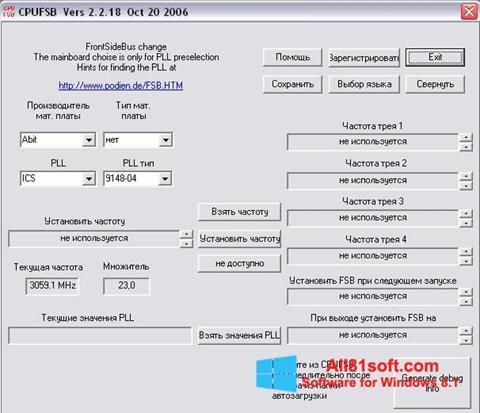 Ekran görüntüsü CPUFSB Windows 8.1