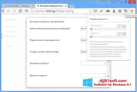 Ekran görüntüsü Coowon Browser Windows 8.1