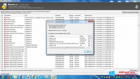 Ekran görüntüsü Recuva Windows 8.1