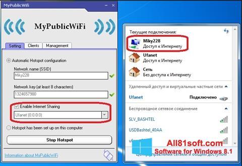 Ekran görüntüsü MyPublicWiFi Windows 8.1