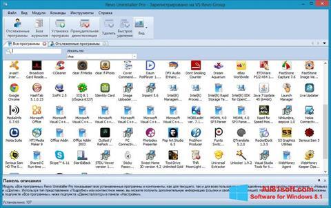 Ekran görüntüsü Revo Uninstaller Pro Windows 8.1