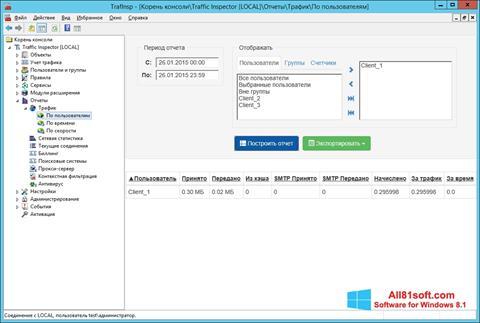 Ekran görüntüsü Traffic Inspector Windows 8.1