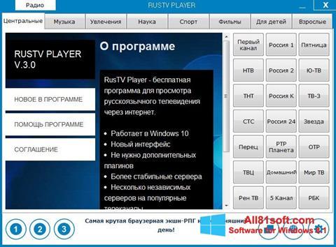Ekran görüntüsü RusTV Player Windows 8.1